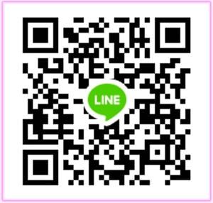 lineid0882944259
