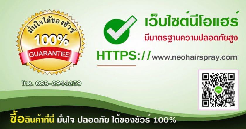 เว็บไซต์มาตฐาน ssl certificate